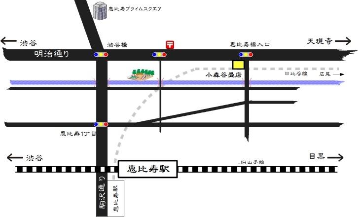 渋谷区広尾