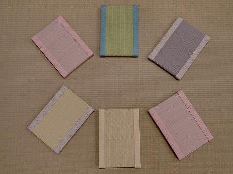 春色カラー小畳