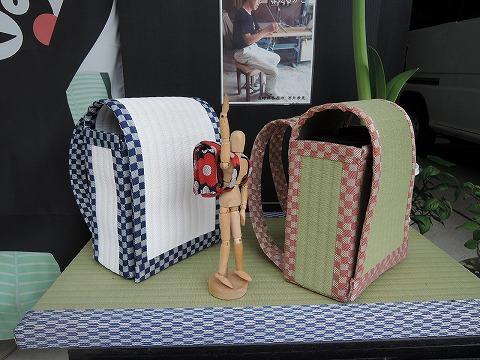 畳のランドセル