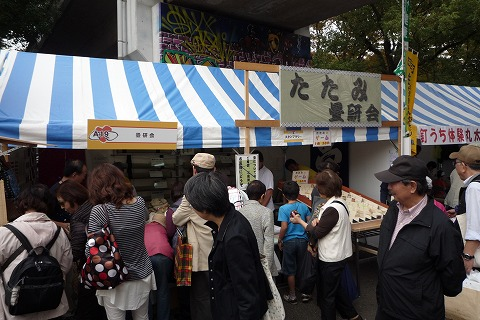 ふるさと渋谷フェスティバル・くみんの広場