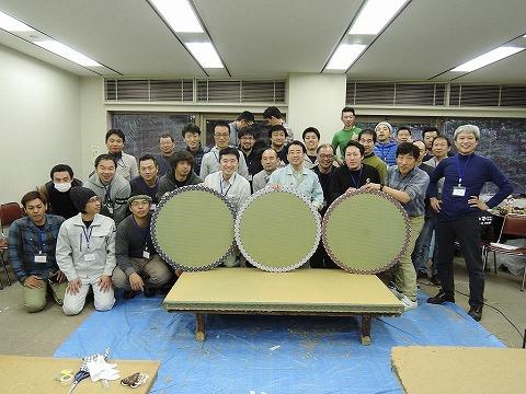 畳の研修会
