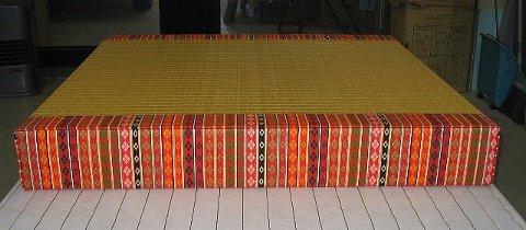 繧繝縁付き「厚畳」の置き畳