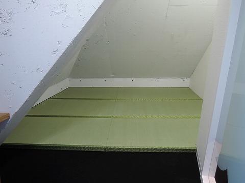 採寸の難しい部屋