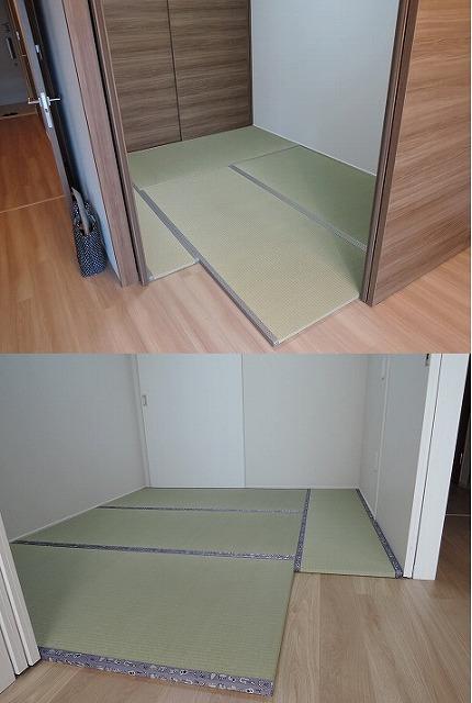 縁付き畳(30ミリ厚)一部敷き詰め