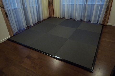 目黒区 Y様宅 カラー畳(墨染色)・木枠付き