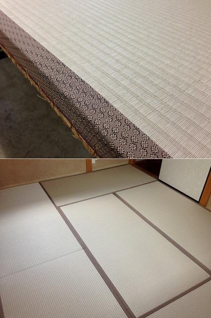 カラー畳・灰桜色(縁付き)